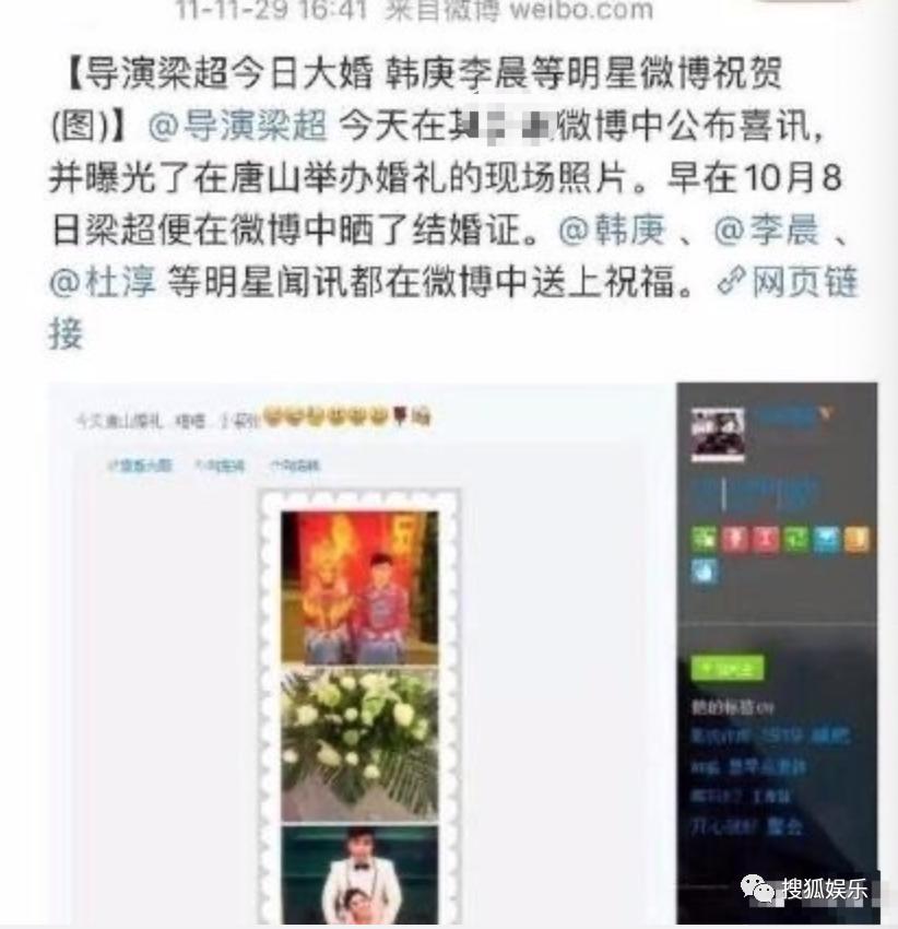 娱乐日报|朱一龙段小薇曾合拍广告;郑爽路透生图曝光;何雯娜老公被曝二婚