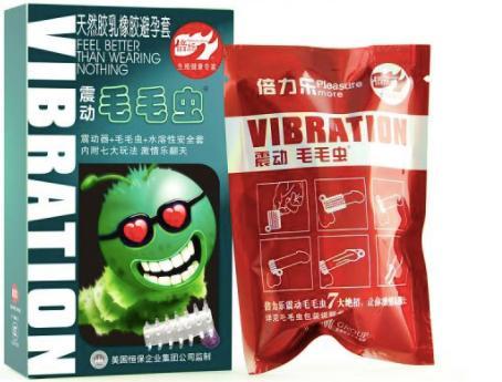 全球最大避孕套厂商停产,缺口超1亿只!中国制造又要来兜底了
