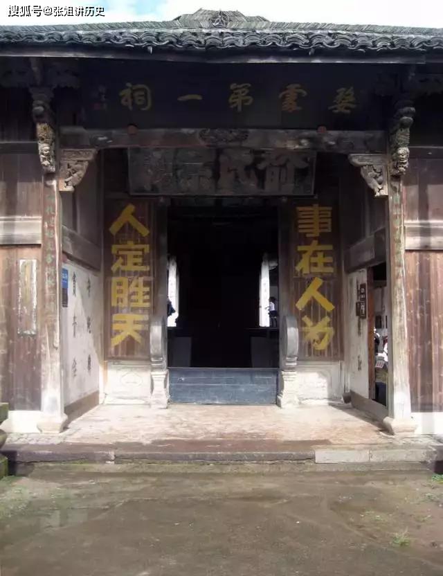 刘伯温亲手设计的村庄,出现的种种神秘现象至今无法解答!