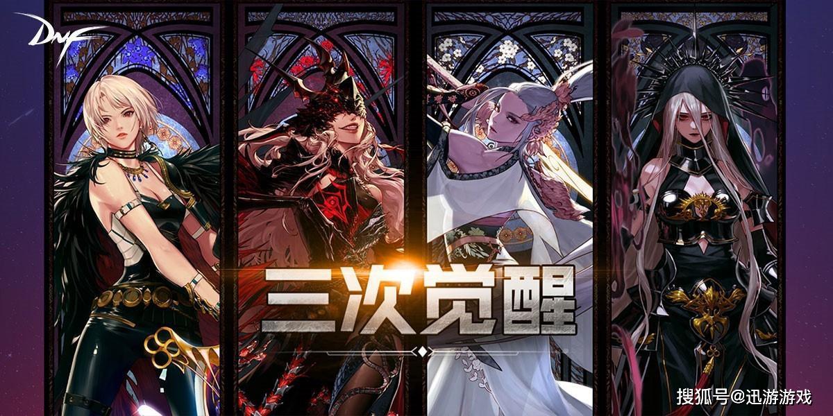 DNF:为注入新鲜血液,预约角色送+12武器,可继承到百级史诗!