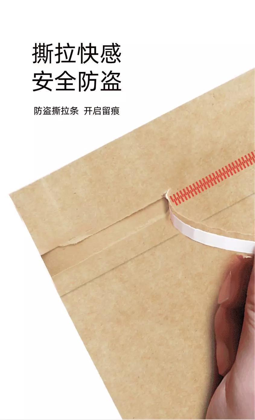 抽纸塑料袋子-抽纸塑料袋子厂家、品牌、图片、热帖-阿里巴巴