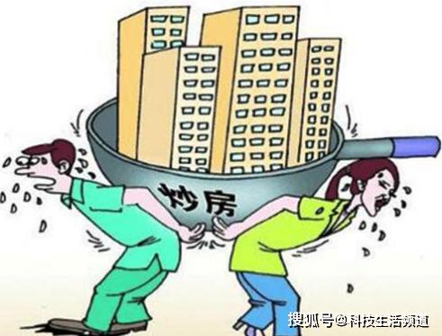 """房价下跌空间有多大?若房价下降50%,谁会成为""""最惨""""受害者?"""