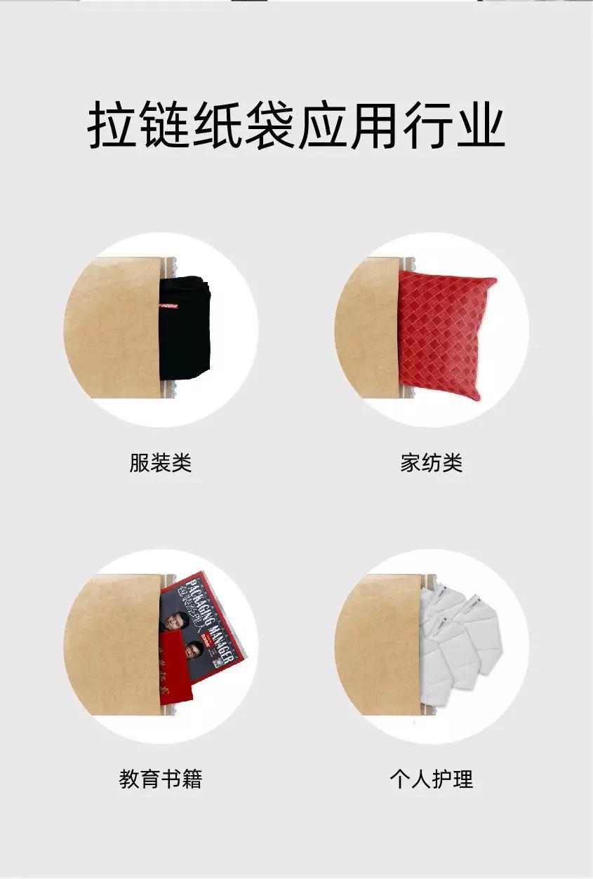 塑料纸巾袋-塑料纸巾袋厂家、品牌、图片、热帖-阿里巴巴