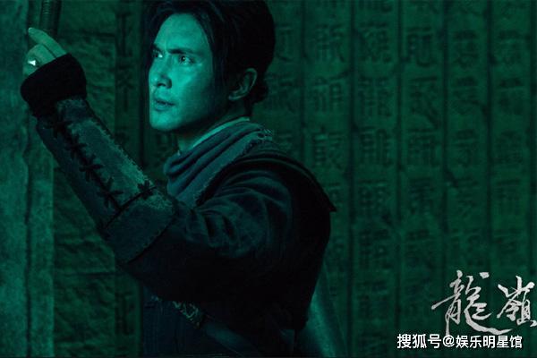 原创 《龙岭迷窟》开播好评不断!演员阵容厉害,潘粤明和高伟光二度合作引期待!