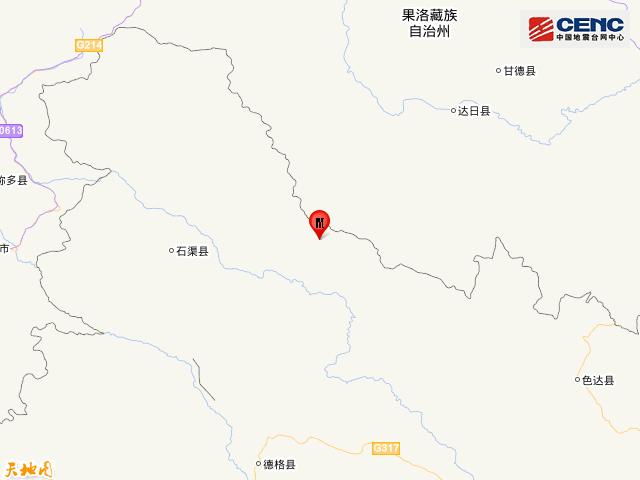 愿平安!四川甘孜州发生5.6级地震,震中位于北纬33.04度,东经98.92度