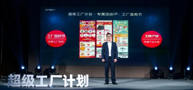 罗永浩直播3小时带货1.1亿元;小米电视新品要卖2万;富士康回应5G版 iPhone