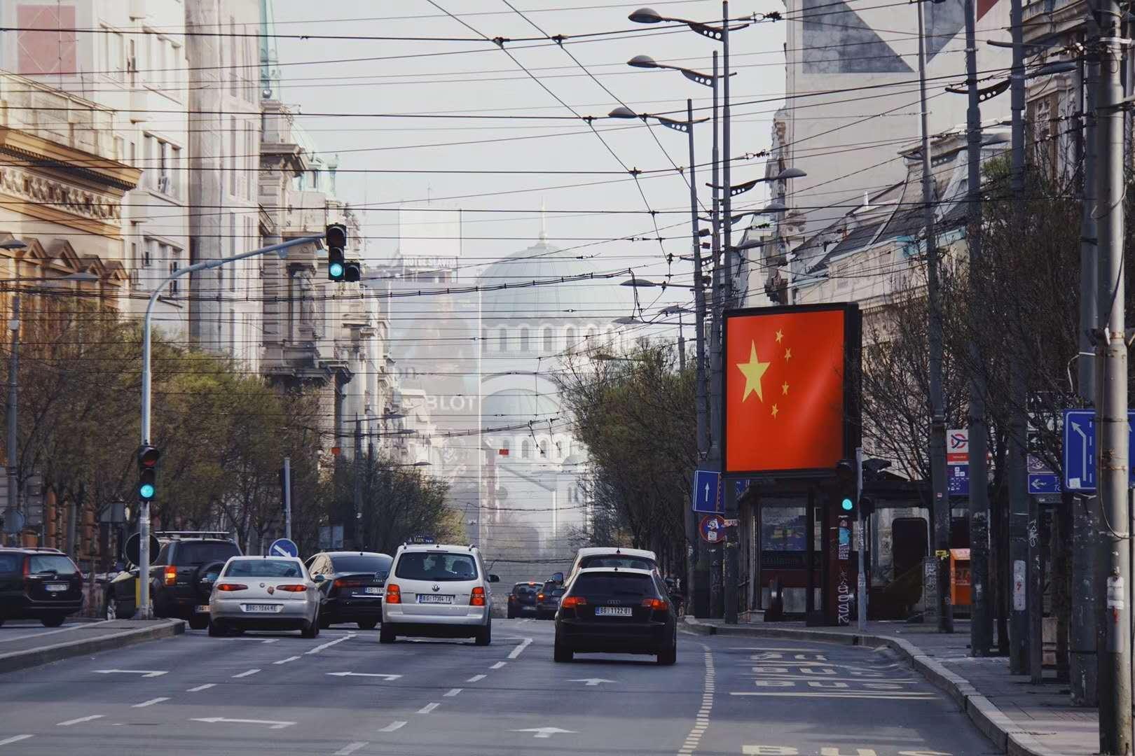 疫情全球眼:12小时宵禁或再升级,塞尔维亚为何如此严防疫情?
