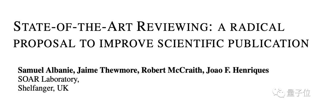 CMU发布船新「论文评审」Python程序,淘汰人工审核,自动给arXiv打分