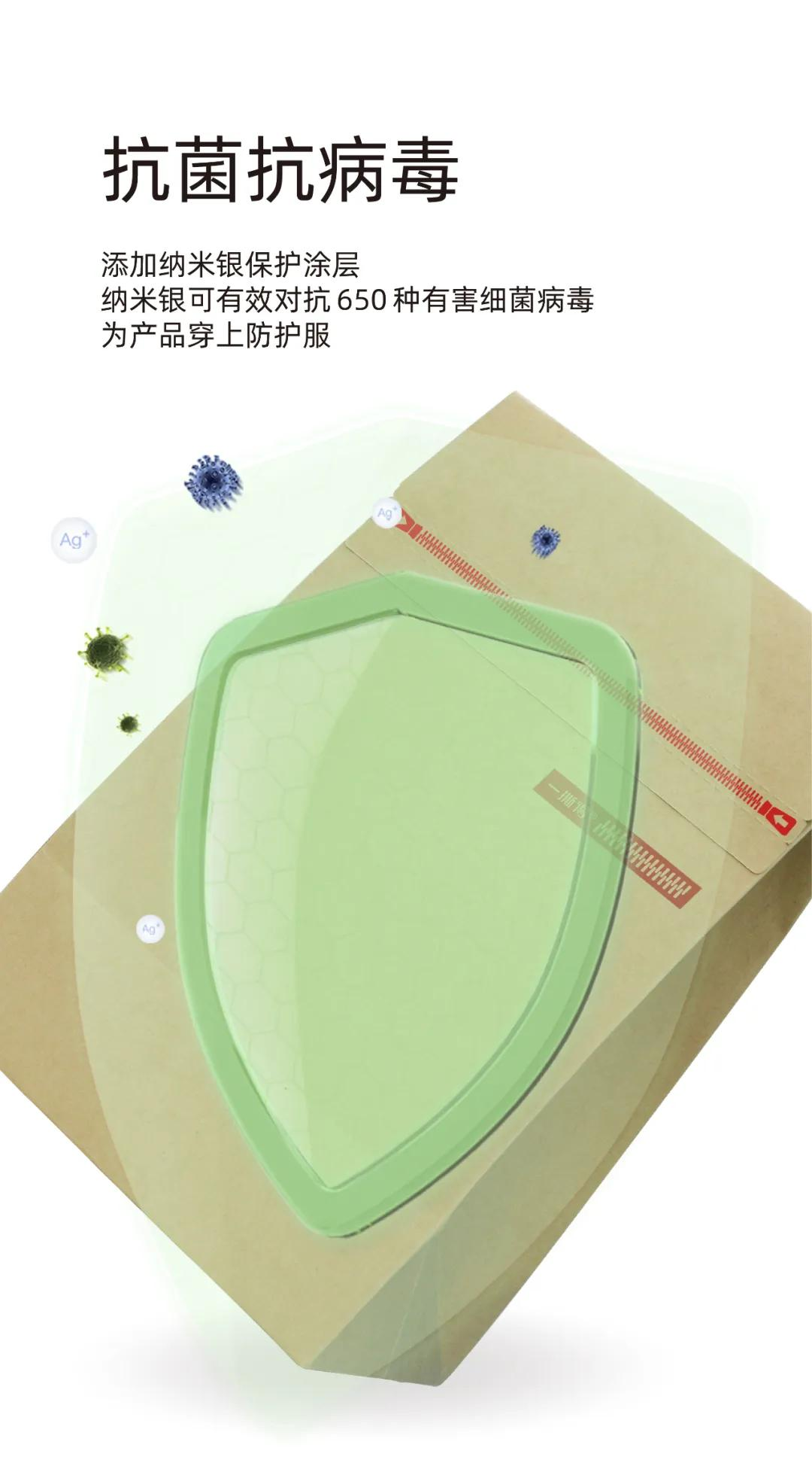 绿色抽纸-绿色抽纸品牌、图片、排行榜 - 阿里巴巴