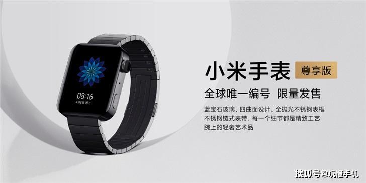 小米手表发布第三次OTA更新计划:增加大量新功能