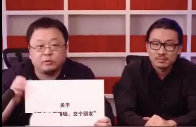 """昨晚,罗永浩为何""""一夜难眠""""?"""