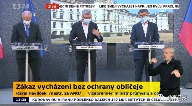 又一国强制民众戴口罩!疫情告急,欧洲终于开始变了