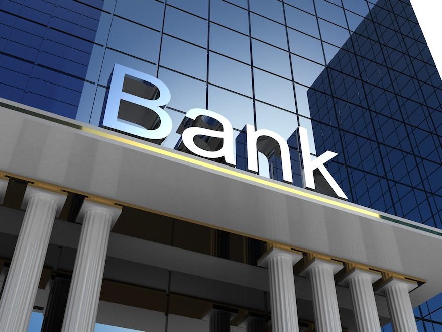 2020银行数字化转型如何取得成功?