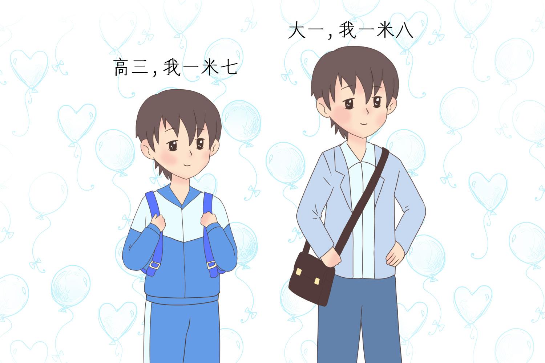 [男孩]而是晚发育,晚发育的男孩有这4大特征有些孩子不是长不高