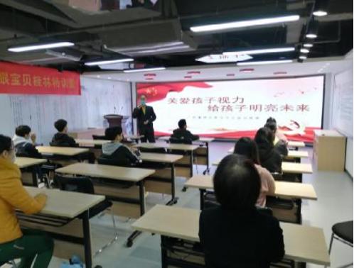 广西看得见教育科技有限公司联合桂林市奥创园创新企业孵化平台组织公益培训