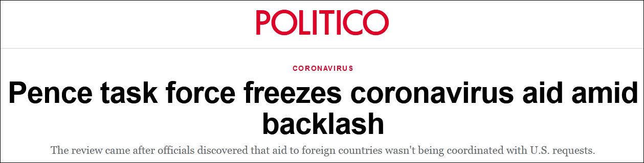 美政府下令:对外援助医疗物资,调头回国