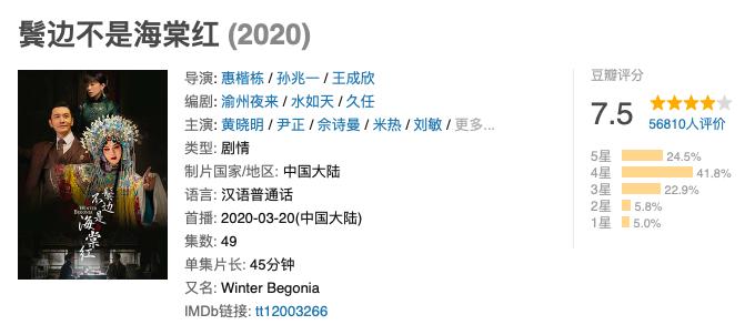 #黄晓明#出演黄晓明新剧,形象太反转《武林外传》中的掌柜