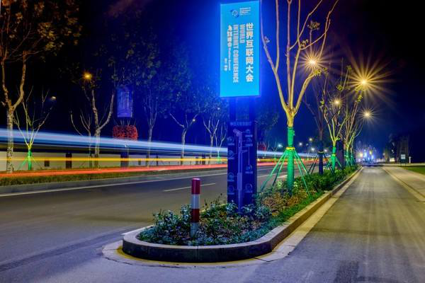 基于边缘计算智慧路灯网关的智慧路灯应用