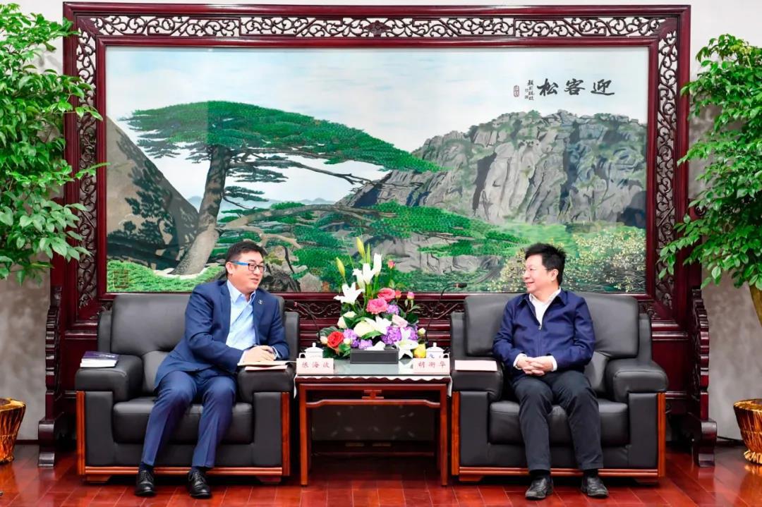 湖南省委常委、长沙市委书记胡衡华会见深兰科技陈海波