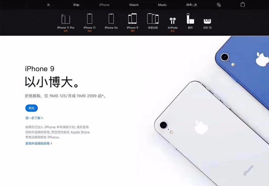 iPhone 12 大曝光,苹果竟然干掉了刘海