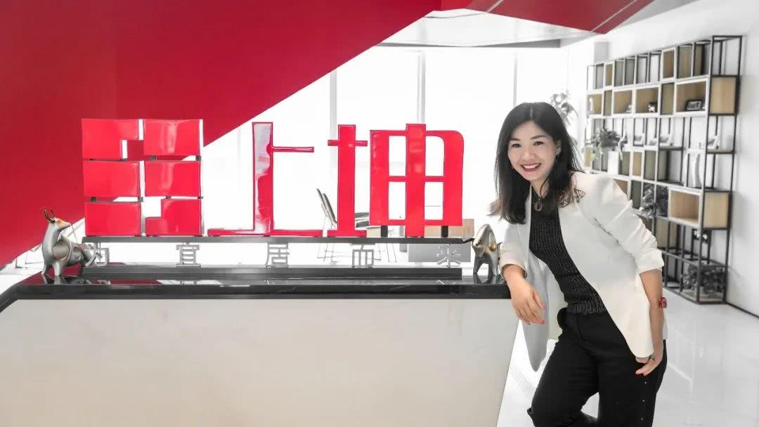 上坤集团赴港IPO:昔日建业女高管掌舵,年营收75亿,净负债率119%