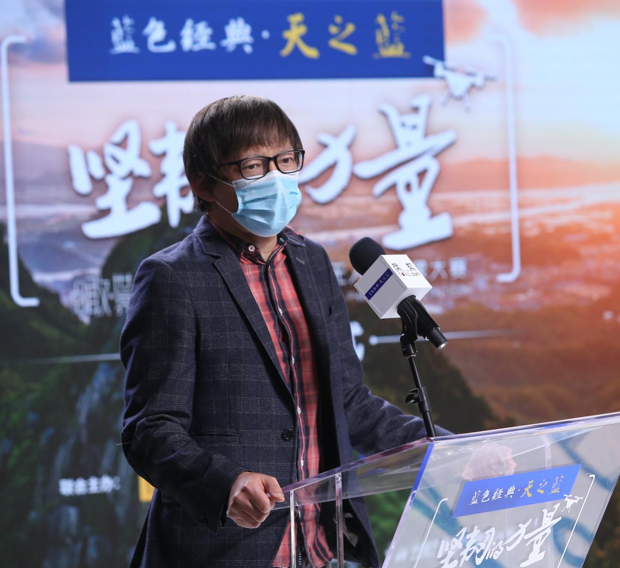 """征集""""战疫""""中的影像力量  第六届中国无人机影像大赛开始报名"""