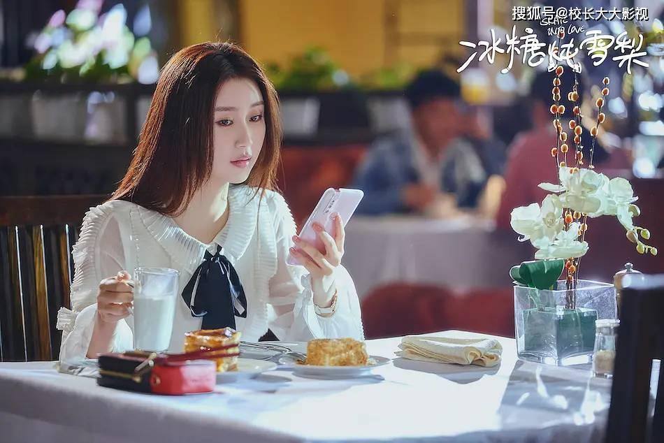 """《冰糖炖雪梨》:边澄是男版""""绿茶"""",周染爱的不是黎语冰"""