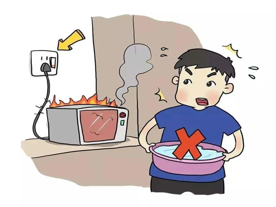 2.无法切断电源时,应用干粉灭火器等专用灭火器灭火,不要用水或泡沫灭火器灭火.