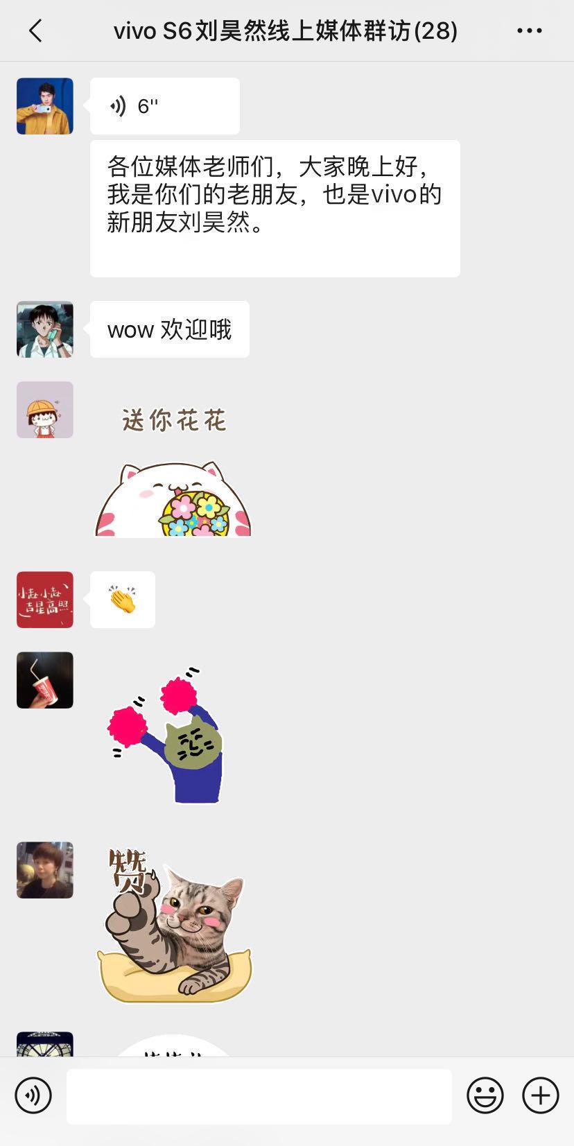 刘昊然分享自拍技巧,粉丝:是新代言给你的勇气吗?