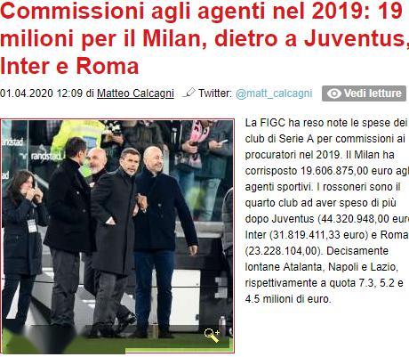 【FIGC】米兰支付经纪人佣金排名意甲第
