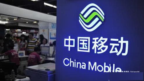 独家:乔辉任中国移动系统集成公司一把手仍同时管中移物联网公司