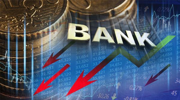 愚人节玩笑?银行股也闪崩,一天暴跌43%!净利下滑85%,又遭机构平仓!整个板块都不好了,发生了什么?