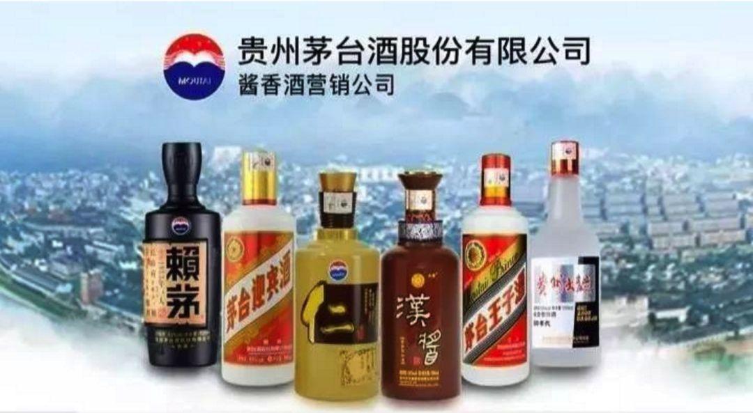 茅台酱香酒公司:酱香系列酒并未提高厂价,系市场成交价上涨10%