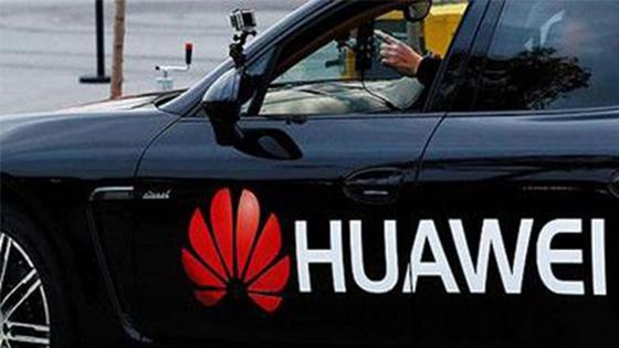 华为计划大力推进自动驾驶技术开发 欲在2025年成国内行业龙头