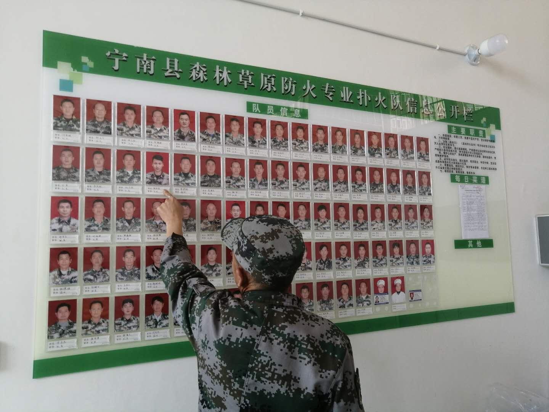"""复盘凉山宁南""""专业扑火队"""":成立仅3月4次扑火,队员折损2成"""