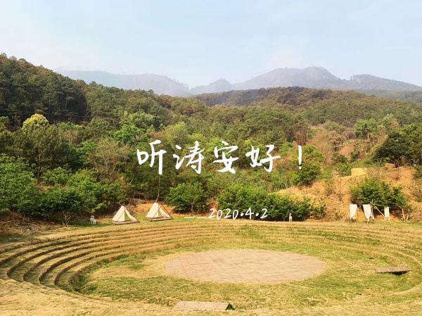 「大凉山」大凉山国际戏剧节发起人李亭的三天三夜,亲历西昌山火