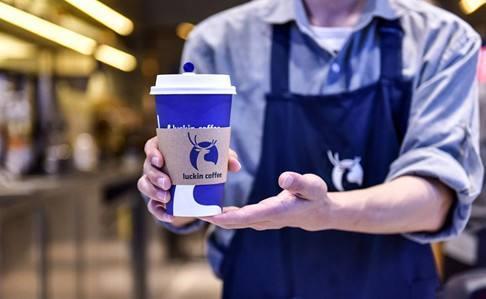 """瑞幸""""黑天鹅事件""""股价暴跌 补贴咖啡喝不到了? 瑞幸补贴政策"""