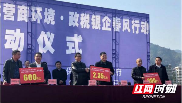 农发行保靖县支行签定2.35亿元贷款协议 支持复工复产 保靖县周胜益