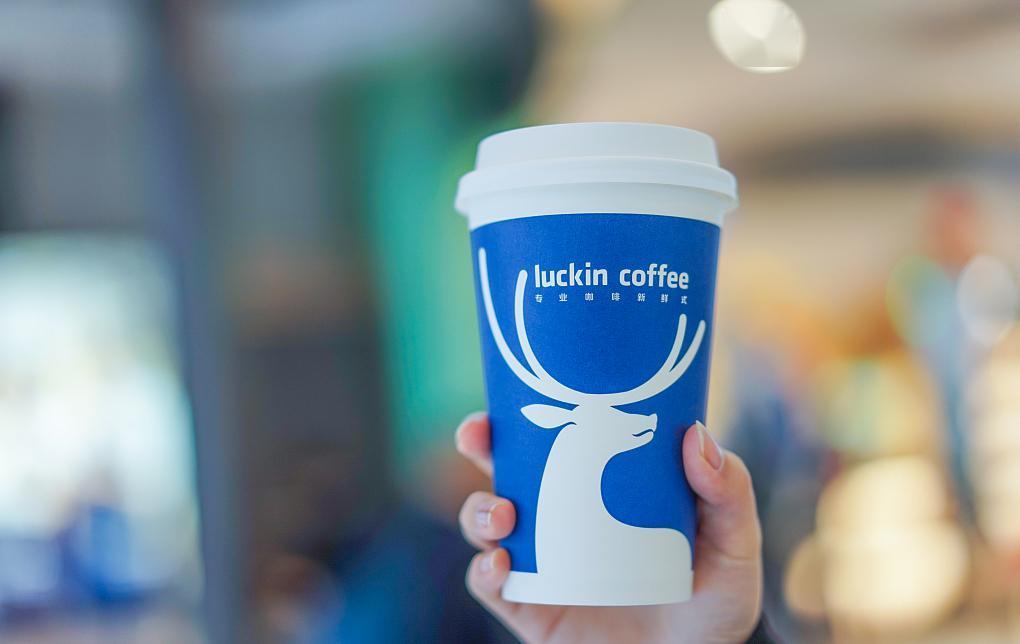 """瑞幸咖啡怎么喝 自曝造假22亿交易额,瑞幸咖啡的""""故事""""为何讲不下去了?"""
