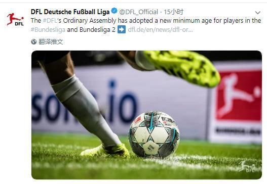 原创            哈兰德压力大!德甲新赛季最低年龄下调至16岁,穆科科将闪亮登场