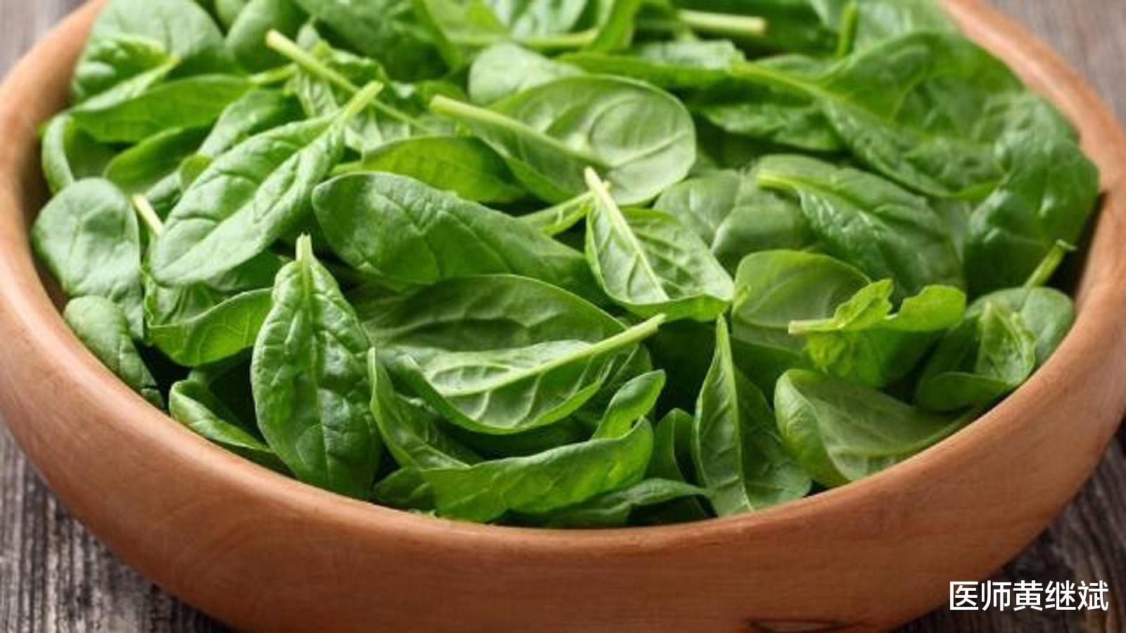 菠菜不仅能有效清洁皮肤,还能改善痔疮,常吃对身体有三大好处!
