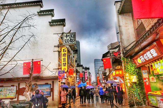 """原创             长沙有条因""""臭""""而出名的老街 街上最有文化的却是个河南人"""