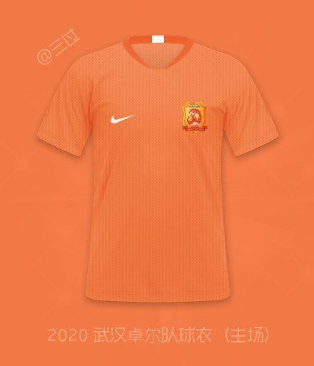 网友曝武汉卓尔新赛季球衣,橙衣、深橙色、衣领!网友…