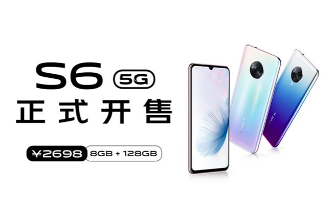 原创             vivo S6 5G手机今日开售:前置3200万美颜镜头,2698元起