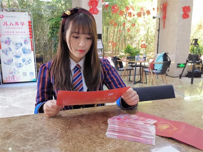 """""""AKB48""""捐赠演出费助力上海市慈善基金会""""姐妹情""""项目"""
