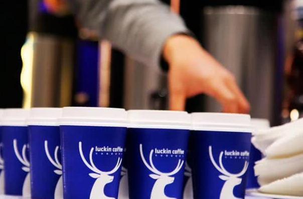瑞幸咖啡自曝22亿财务造假,很可能被美国司法部立案侦查