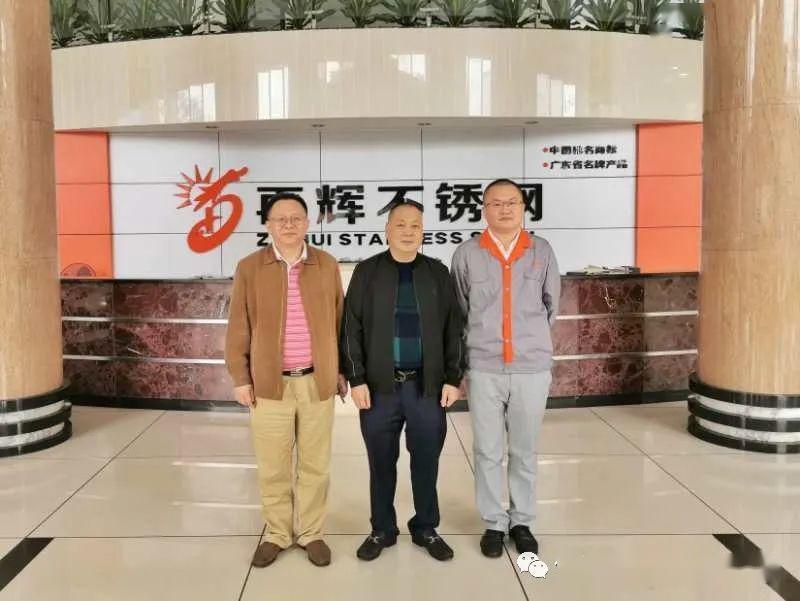 不锈钢■中国驰名商标--再辉不锈钢焊管是新基建的优先选择,