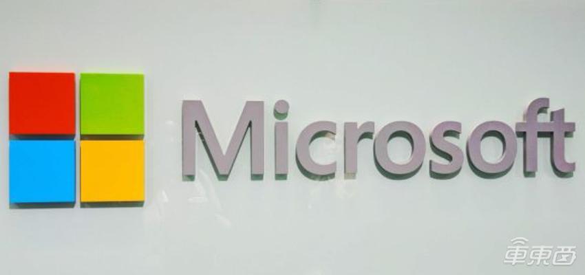 微软最强麻将AI首次公开技术细节!专业十段水平