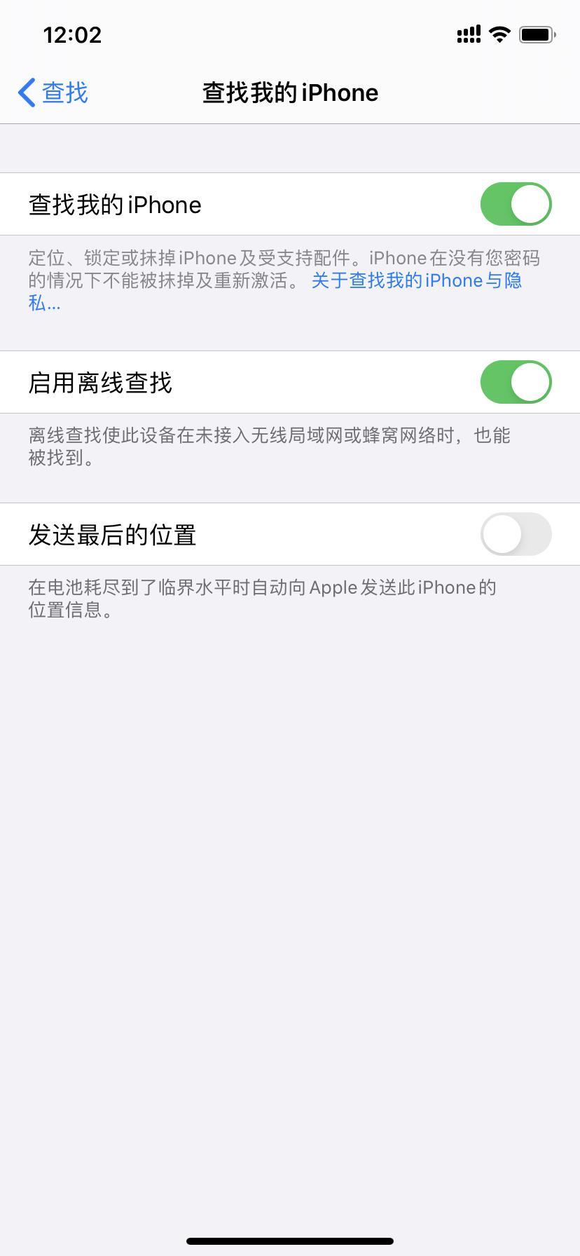 苹果官方自曝新品:买个AirTag,以后不用担心丢手机了!
