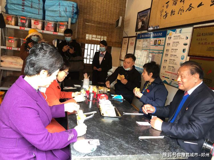 """""""最美乡村•我的家""""2020郑州文化旅游惠民消费第二季活动在长寿山景区启动"""